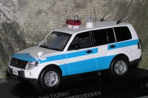 Прикрепленное изображение: Mitsubishi P1010153.JPG