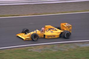 Прикрепленное изображение: 1989 Япония (2).jpg