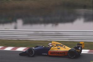 Прикрепленное изображение: 1989 Япония 3.jpg