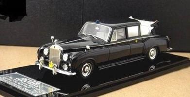 Прикрепленное изображение: chassis 5BV7 1961.jpg