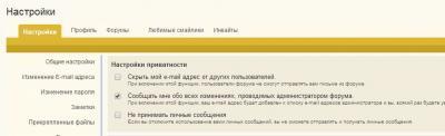 Прикрепленное изображение: Screenshot_2.jpg