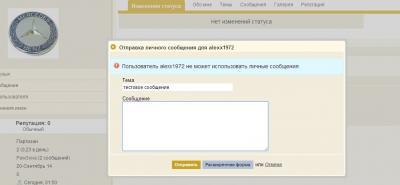 Прикрепленное изображение: Screenshot_1.jpg