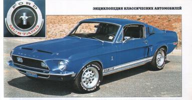 Прикрепленное изображение: Shelby GT350.jpg