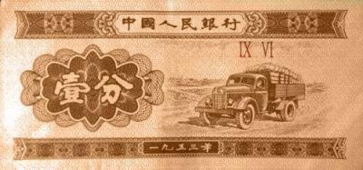 Прикрепленное изображение: Фото-25_-Jiefang-CA10-на-китайском-фыне.jpg