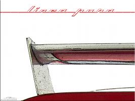 Прикрепленное изображение: linea pura.png