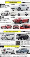 Прикрепленное изображение: kyosum0904.jpg