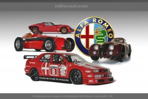 Прикрепленное изображение: Alfa Romeo.jpg