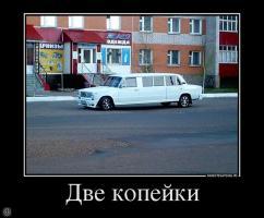 Прикрепленное изображение: f_84983.jpg