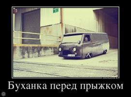Прикрепленное изображение: f_90358.jpg