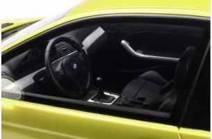 Прикрепленное изображение: bmw-m3-e46-phoenix-yellow (9).jpg