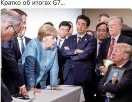 Прикрепленное изображение: G7.jpg