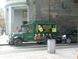 Прикрепленное изображение: Прага-Нюрнберг 2010 011.jpg