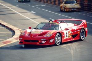 Прикрепленное изображение: 1995_with_Ferrari_F_40.jpg