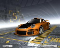 Прикрепленное изображение: nfs 2011-10-08 23-16-38-60.jpg