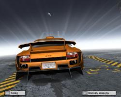 Прикрепленное изображение: nfs 2011-10-08 23-16-31-23.jpg