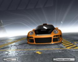 Прикрепленное изображение: nfs 2011-10-08 23-16-12-34.jpg