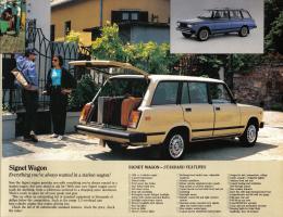 Прикрепленное изображение: 1986 Lada Signet Wagon.jpg