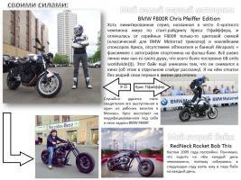 Прикрепленное изображение: Мои мотоциклы.jpg
