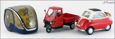 Прикрепленное изображение: 1996 Piaggio Ape 50 - Busch Automodelle - 60001 - 8_small.jpg
