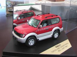Прикрепленное изображение: Vitesse - Toyota Land Cruiser Prado Short - RED.JPG