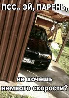 Прикрепленное изображение: 1568764.jpg