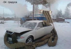 Прикрепленное изображение: zapusk-razogrev-avto-909290-surgut-f31985.jpg