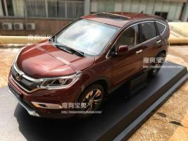 Прикрепленное изображение: Honda.jpg