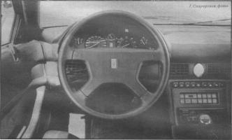 Прикрепленное изображение: Maserati Shamal Interior.jpg