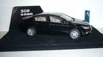 Прикрепленное изображение: Peugeot_508_00.JPG