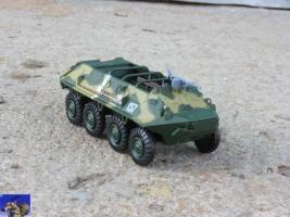 Прикрепленное изображение: BTR-60P_0-0.jpg