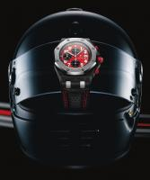 Прикрепленное изображение: Audemars-Piguet-Chronograph-Royal-Oak-Offshore-Grand-Prix-Singapur-helm.jpg