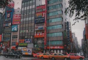 Прикрепленное изображение: Токио.jpg