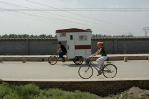 Прикрепленное изображение: bicycle-camper.jpg