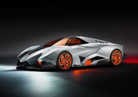 Прикрепленное изображение: Lamborghini Egoista-001.jpg