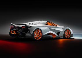 Прикрепленное изображение: Lamborghini Egoista-002.jpg