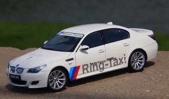 Прикрепленное изображение: BMW M5 E60 (19).JPG