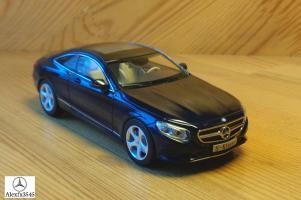 Прикрепленное изображение: S-class coupe-1.jpg