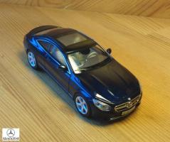 Прикрепленное изображение: S-class coupe-2.jpg