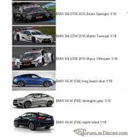 Прикрепленное изображение: BMW DEALER.JPG