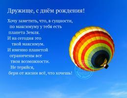 Прикрепленное изображение: birthday-144.jpg