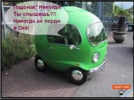 Прикрепленное изображение: 52721741b6a8e_normal_700.jpg