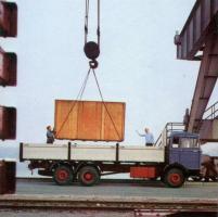 Прикрепленное изображение: Доставка контейнеров.jpg