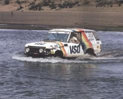 Прикрепленное изображение: Range-VSD-1981.jpg
