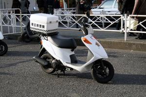 Suzuki Address V125 Police Scoot…
