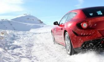 Прикрепленное изображение: tour-main-Ferrari-FF-Wallpaper-4.jpg