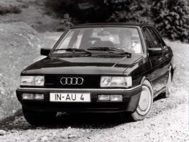 Прикрепленное изображение: Audi_90_90 2.0_Sedan.jpg