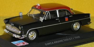 Прикрепленное изображение: simca ariane P1010158.JPG