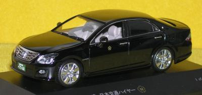 Прикрепленное изображение: toyota crown hybrid P1010158.JPG
