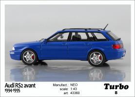 Прикрепленное изображение: TURBO_08.jpg