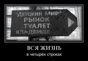 Прикрепленное изображение: ntitled.png